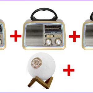 3 راديو مع قمر مضيء